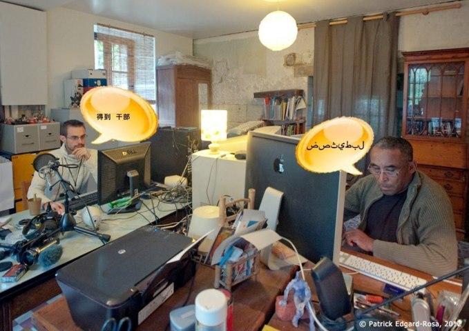 no comments : Mister Done et Mister Trog au boulot