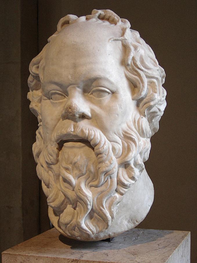 Buste de Socrate