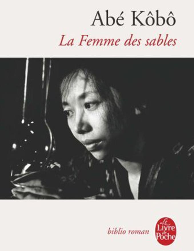 """De la littérature souterraine : Abe Kobo, """"La femme des sables"""" (2)"""