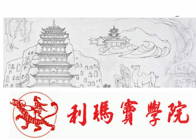 La Chine encore et toujours
