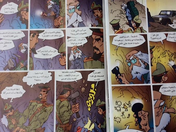 Vu dans la presse marocaine