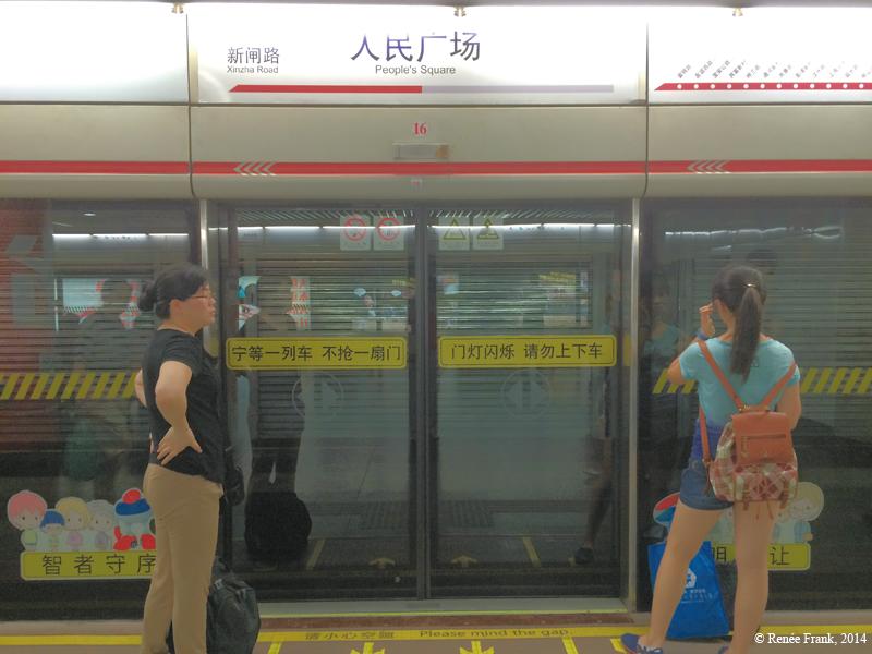 Le métro de Shanghai