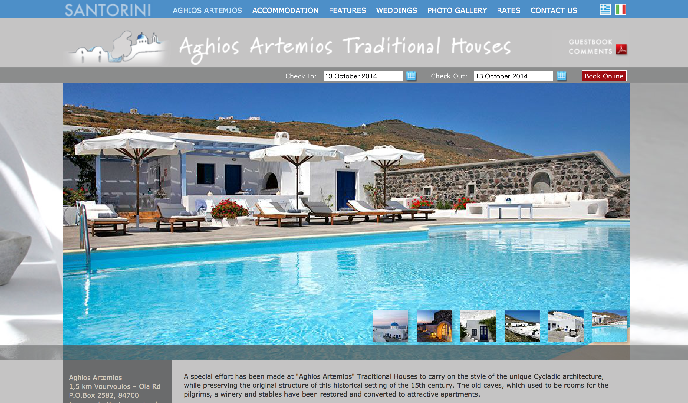 San Artemis